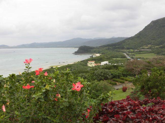 八重山諸島4日目です。<br />今日は飛行機が遅いので ホテル出発も10時45分<br />ゆっくりできました。<br />小浜島をから石垣島に戻り 半日石垣島観光のOPで<br />やいま村・鍾乳洞を回り 参加しなかった人と合流して<br />ショッピングセンターにより 玉取崎展望台に行きました。<br />雲が多かったけど 海が綺麗でした。でも晴れていると<br />もっと海の色がいいそうです。<br /><br />今度は夏に来たいですね。