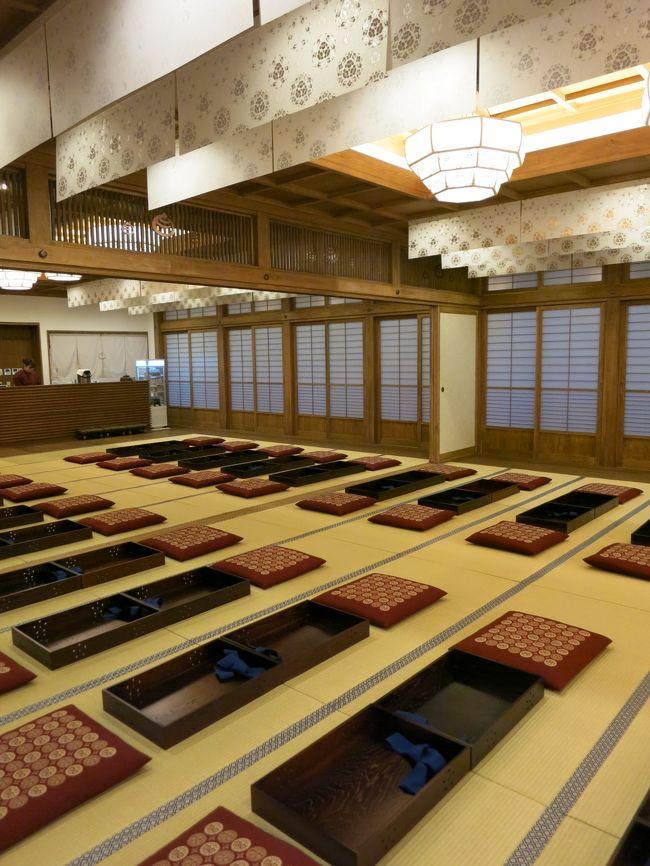 <br /><br />表紙写真は2017年12月26日にグランドオープンした道後温泉別館『飛鳥乃湯泉』の2階大広間。<br />   https://dogo.jp/onsen/asuka<br /><br /><br />2018年1月13日(土)~19日(金)6泊7日の鉄道&温泉旅をしてきました。<br />すっかり気に入ってしまった『ジャパンレールパス7日間』をフル活用し、<br /><br />横浜→伊東→(車移動)西伊豆(堂ヶ島温泉)→三島→新山口(湯田温泉)→松山(道後温泉)→和歌山→白浜→(バス移動)本宮(渡瀬温泉)→(バス移動)新宮→紀伊勝浦(勝浦温泉)→桑名→名古屋→小田原 と大移動!!<br /><br />まったく脈絡の無い旅に見えますが、<br />  『前からずっと気になっていた温泉を巡る』<br />        がコンセプトです。<br /><br />15日(月)JR湯田温泉駅からJR山口線で新山口へ<br />     新山口駅から岡山まで<br />     岡山駅から特急しおかぜ(アンパンマン電車)で松山へ<br />     伊予鉄に乗って道後温泉へ<br />     『大和屋本店』に宿泊。<br /><br />16日(火)松山駅から特急しおかぜで岡山へ。<br /><br />松山は1泊では全く足りなかった~っ(泣)<br />     <br /><br /><br />