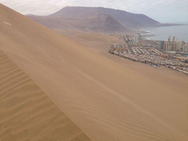 アタカマ砂漠を縦断してボリビアのウユニ塩湖へ。その後再びチリに戻ってきました。