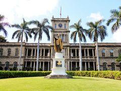 2018年ハワイ旅行 ダウンタウン 出雲大社に初詣 カメハメハ大王像 チャイナタウン ソルト・アット・カカアコ ワードビレッジ ハワイ最後のディナーは何を?
