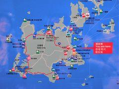 2017年11月 長崎 五島列島・福江島の観光 大瀬崎灯台・高浜海岸・鬼岳