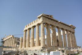 やれば出来る弾丸ギリシャ アテネ/アクロポリスは山登り編② (2/25AM)