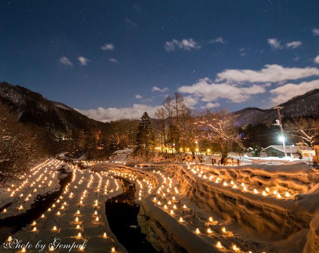 昨年の冬に、雪の湯西川温泉で雪見風呂三昧を楽しんだのだが、これがすっかりお気に入りとなった連れ合いに、今年もまた行きたいとせがまれた。自分自身も温泉大好き人間なので拒む理由もなく、再訪したのであった。掲載した写真は前回の旅行記とあまり変わり映えしないが、昨年はたまたま、冬の湯西川温泉の目玉イベントであるかまくら祭りが定休日で見られなかったのだが、今年はじっくり、このイベントも楽しめた。<br /><br />参考<br />昨年の湯西川温泉旅行記<br />https://4travel.jp/travelogue/11216011<br /> <br />