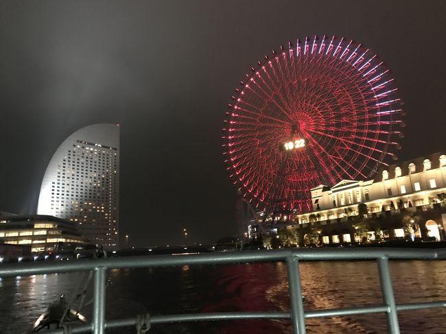 昨年12月のANAインターコンチネンタルホテル東京(https://4travel.jp/travelogue/11312051)、先月のホテルインターコンチネンタル東京ベイ(https://4travel.jp/travelogue/11323213)に続いて、誕生日祝いも兼ねて、ヨコハマ グランド インターコンチネンタル ホテルに宿泊してきました。<br />いつもは、翌日もゆっくりしたいので、金曜に宿泊していたのですが、2月1日が誕生日当日だったので、木曜に宿泊しました。<br />平日ということで、2人で21,600円(税込)とリーズナブルなホテルステイを楽しめました。