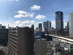 仙台ライフ 2018年2月