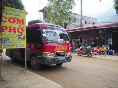 ベトナム北部の旅06 省都ハザンで年越し~ドンバンへ