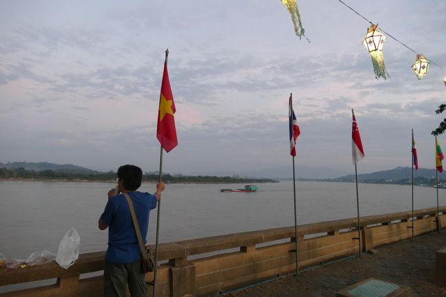 チェンセーン(Chiang Sean)  「ラオスが見たくてメコンの街へ。。」