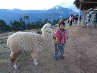 ペルーアンデス紀行13 インカの聖なる谷巡り: マラス塩田・モライ段々畑〜クスコ