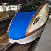 北陸新幹線に乗って。