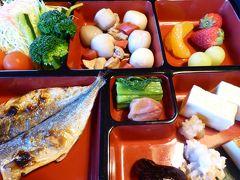 冬の軽井沢♪ Vol.4(第2日):軽井沢プリンスホテルのドッグコテージ お部屋で朝食♪