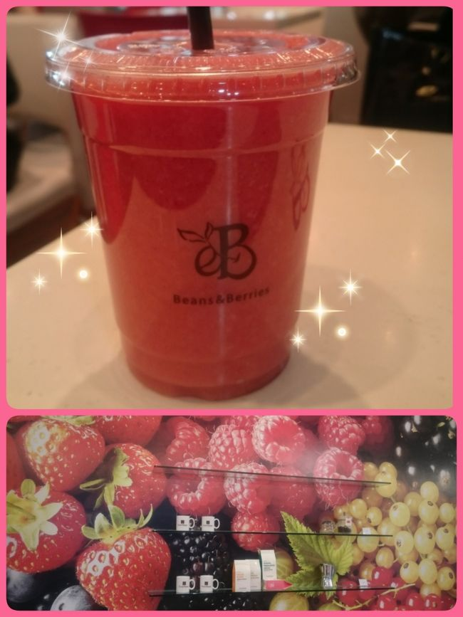 【23回目のソウル旅行記】<br />ソウルへ行ってきました。<br />2泊3日の2日目の旅行記です。<br />2日目は昼からイベント参加の為、午前中のFREE TIMEと2日目に泊まったホテル「イビスバジェット アンバサダーソウル東大門」についての旅行記になります。<br />表紙の写真は cafe「Beans & Berries」のタルギ(=いちご)ジュースと店内美味しそうな壁です。<br />この旅1・2を争う美味しさです♪