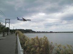 初めての沖縄はクリスマスに(3) ~3日目 ひめゆりの塔と飛行機見学~