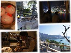 パーフェクトなプランでゆく香港 リッツカールトンから見る7万8千円の夜景