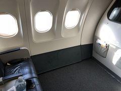 エーゲ航空、新ルールがスタート! 2018年修行 FRA/SKG/LCAと新装ラウンジ。