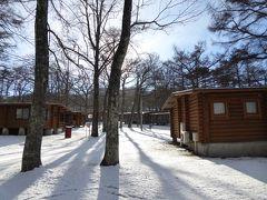 冬の軽井沢♪ Vol.9(第3日):軽井沢プリンスホテルドッグコテージ 雪景色の中に愛犬歩く♪