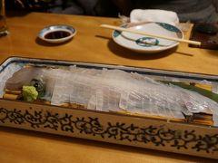 福岡で旅仲間とオフ会 セントレアのラウンジ巡りと武雄温泉