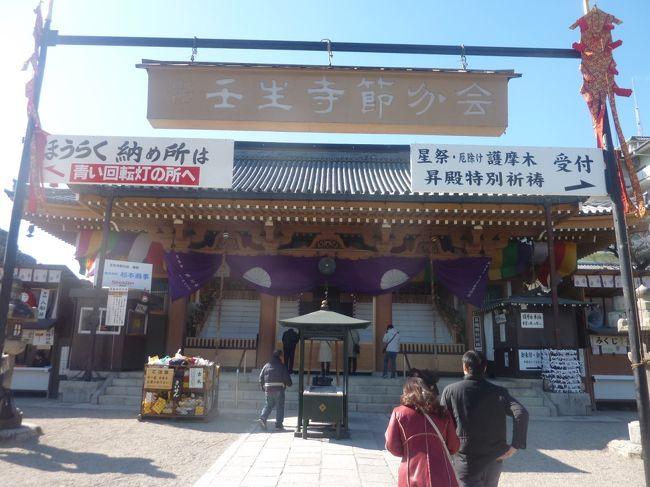 壬生寺の節分祭に行きました。<br /><br />このお寺は、新選組の駐屯地でもあり、近藤勇などの勇士たちも祀られております。<br /><br />壬生寺 http://www.mibudera.com/<br /><br />京の冬の旅 http://kyokanko.or.jp/huyu2017/<br /><br />京都の情報 https://sites.google.com/site/wonderfulcare1/jouhou-peji