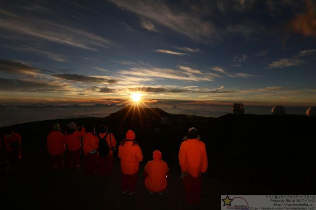自然のたくさんのハワイ島4日、人がたくさんのオワフ島ワイキキへ2日と大変充実した旅でした。まだまだ地球は生きてると火山の火口から吹き上がる噴煙を見て思いました。初めてのハワイですが、気候も最高であっという間に過ぎた1週間でした。
