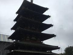 キャンピングカーの旅第2弾 1〜2日目 大阪から奈良へ 2018.1.31〜2.1