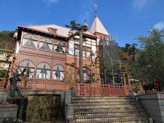 2017年12月 フェリーで神戸・宝塚の旅 その2 北野町の風見鶏の館を見学しました