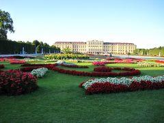 オーストリア&チェコ 美しい街並みと自然とビール!を楽しむ~ウィーン編