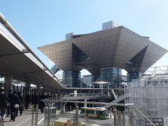 2018年 想定外の「東京出張」+「ミニオフ会」+「早稲田大学訪問」【後編】