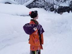 弾丸! 雪の乳頭温泉 6湯制覇の旅① (1日目 乳頭温泉巡り)