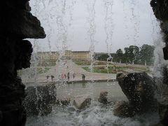 オーストリア&チェコ 美しい街並みと自然とビール!を楽しむ~最終日は雨のウィーン