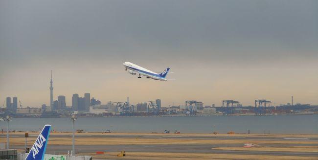 本当は2泊3日の山陰・山陽の旅だった・・・<br /><br /><br />寒波続きで日本海側は大雪~~!<br />羽田空港から萩・石見空港へ、、飛んではくれたけど・・・ 残念!!<br />悪天候どうしても着陸は無理!<br /><br />てことで、<br /><br />羽田空港へ引き返し・・・><<br /><br />全額返金、無料の遊覧飛行となりました。<br /><br /><br />『行ってよかった!日本の展望スポットランキング』に、<br />毎年登場する羽田空港第二ターミナル展望デッキへ<br /><br />行ってみたヽ(*´∀`)ノ<br /><br /><br />