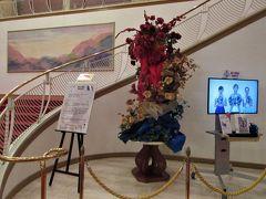 2017年12月 フェリーで神戸・宝塚観劇の旅 その4 宝塚雪組公演観劇とフェリー
