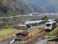 三江線「秋の風景」と日本の滝百選「常清滝」(広島、島根)