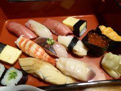 冬の軽井沢♪ Vol.16(第4日):軽井沢プリンスホテルのドッグコテージ 夕食は寿司会席♪