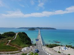山口:橋と絶景を東から西へ1泊2日【47都道府県制覇】
