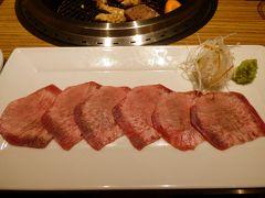 21.CSファイナルステージ進出のベイスターズを応援する筈だった広島の旅 焼肉ふるさと 広島駅前店の夕食