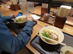 CSファイナルステージ進出のベイスターズを応援する筈だった広島の旅 MAZDA Zoom-Zoom スタジアム広島 駅麺家の朝食 広島~宮島 鉄道と船の旅