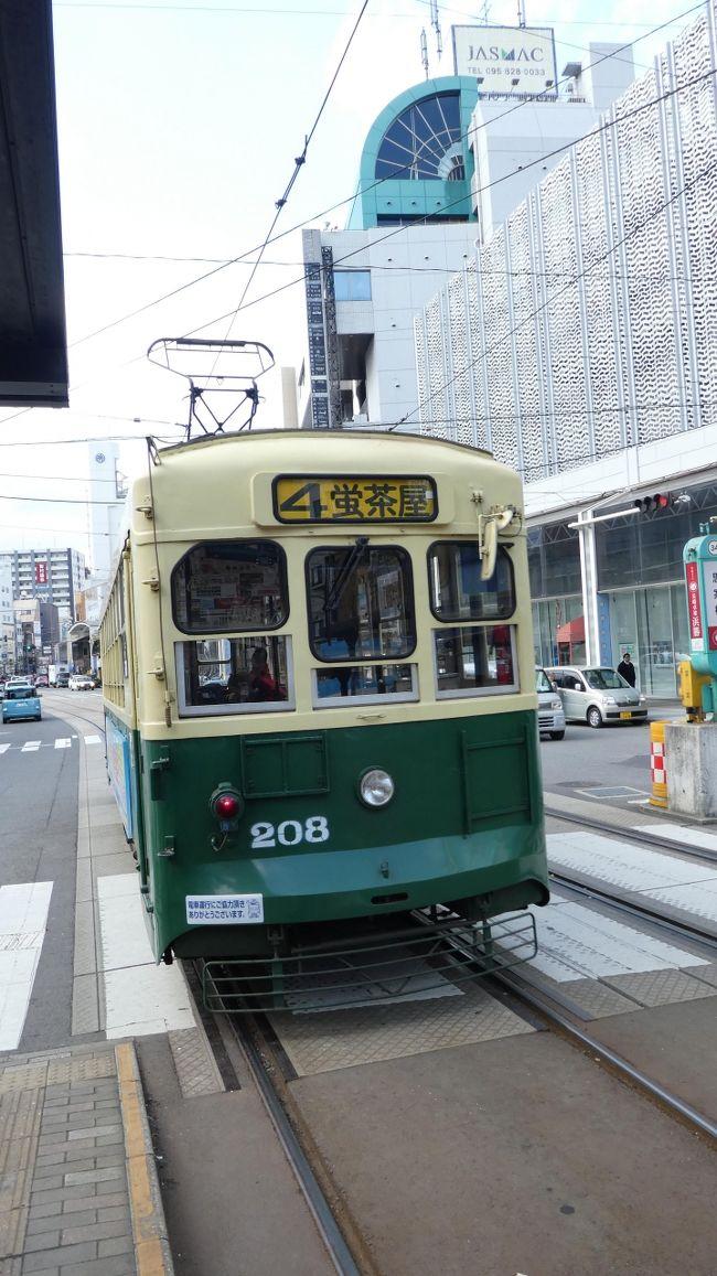 福岡でのオフ会に参加して来ました。<br />早い時間の飛行機で行って、長崎まで足を伸ばして福岡でオフ会参加したものの折しも最強寒波再来で極寒だったので2日目は天神で街ブラをして帰りました。寒すぎて、写真を撮る余裕がなく本当に簡単な旅行記なので旅の参考にはならない可能性が高いことご了承ください。<br /><br />今回の旅のプラン<br /><br />2/3<br />ANA 421便 伊丹空港ー福岡空港<br />レンタカーにて長崎へ<br />長崎観光後、福岡にてオフ会参加<br />宿泊<br />2/4<br />福岡(天神)で友人と待ち合わせ太宰府天満宮へ<br />極寒のため早々に退散 天神にて過ごす<br />ANA 428便 福岡空港ー伊丹空港