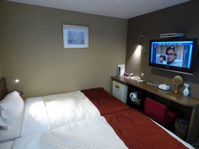 牡蠣料理 ASSE かなわで満足の中食を楽しみ、この日1泊する広島インテリジェントホテルにチェックインします。<br /><br />昨年も利用したMAZDA Zoom-Zoom スタジアム広島近くのホテルで、いまどきチェックインが16時です。<br />