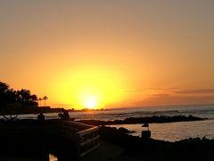ハネムーンでハワイ島→オアフ島8泊10日 出発から初日 マウナラニベイ到着編