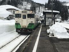 第1回・週末パスで行くひたすら鉄道に乗る旅🎵~第2部(1日目・その2)~