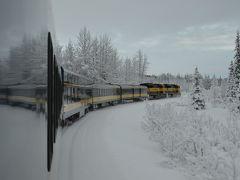 アラスカでオーロラ 4歳&9歳子連れ旅(2) アラスカ鉄道12時間
