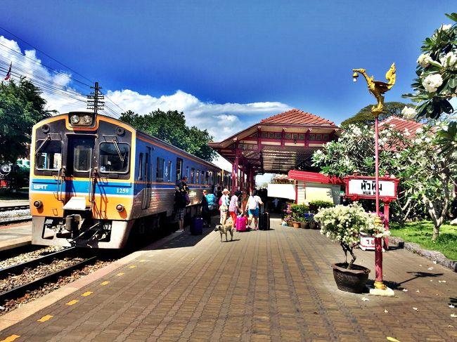 今回の旅のテーマは「鉄道」!<br /><br /><br />昨晩、バンコクに到着。<br />さっそくタイのビールとイサーンの屋台メシで大満足。<br /><br />2日目から、いよいよ移動開始です。<br /><br />タイ国鉄は日本からもネットで事前に予約ができるということで、ホームページから鉄道の切符を予約していきました。<br /><br />当初はバンコクからハート・ヤイまで一気に行こうと思っていましたが、思い直して、途中のホアヒンからハート・ヤイまでの切符を手配。<br /><br />バンコクからホアヒンまではなんとか自力で向かい、夜7時の寝台列車に乗ることにしました。<br /><br />さて、ホアヒンまではどうやって行こうか。悩みながらも、やっぱ鉄道でしょ!ということで、バンコクからホアヒンも鉄道の旅となりました。<br /><br />2日目、スタートです。<br /><br /><br />※iPhoneで撮った写真が暗いのでコントラストを上げています。逆に見にくかったらご容赦を。<br /><br /><br />【旅のトピックス】<br />・サラリーマンバックパッカー8日間の旅。<br />・宿は10ドルが基本、移動はバス中心。【今回は鉄道メイン!】<br />・食べ物はあまりこだわりがなく、ローカルフード中心。<br />・陸路の国境越えLOVE!【今回は1か所制覇!】<br />・アジアのビールを毎日まったり飲む♪<br /><br />【旅のスケジュール】<br />1月31日(水)中部国際空港(MU便)10:30NGO→(上海PVG経由)→バンコク17:50BKK (バンコク泊)<br />2月 1日(木)バンコク→ホアヒン→ハジャイ (車中泊)←★いまここ!<br />2月 2日(金)ハジャイ→パダンブサール(国境)→バタワース→ペナン島 (ジョージタウン泊)<br />2月 3日(土)ペナン島 (バトゥフェリンギ泊)<br />2月 4日(日)ペナン島 (ジョージタウン泊)<br />2月 5日(月)ペナン島(FD便)14:15PEN→バンコク15:00DMK (バンコク泊)<br />2月 6日(火)バンコク→メークロン (バンコク泊)<br />2月 7日(水)バンコク(MU便)9:25BKK→(上海PVG経由)→中部国際空港20:50NGO<br />