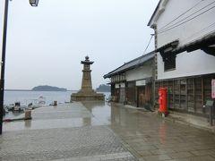 大雨の中しらなみ街道サイクリング、鞆の浦、尾道、ポッチ旅広島満喫の旅①