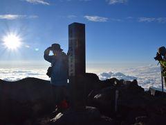 富士山頂上いろいろ