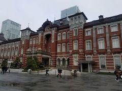 東京駅・丸の内・大手町