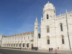 首都リスボン、大航海時代と大地震から復活した美しい街の歴史をたどります!