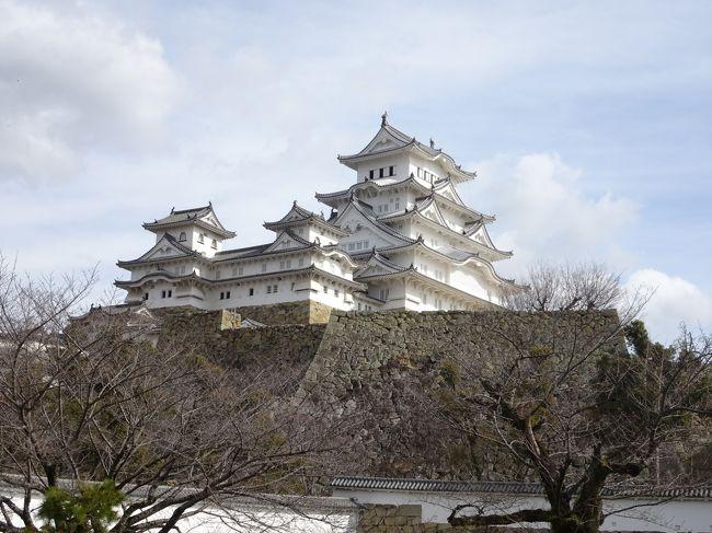 初めての姫路城探訪<br />その荘厳な姿は見るものを魅了する美しさでした。<br />枚数が多くなったので、2編に分けました。<br />