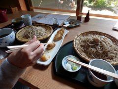 仙石原 長安寺の紅葉を見る箱根日帰り 手打ちそば いしどうの昼食