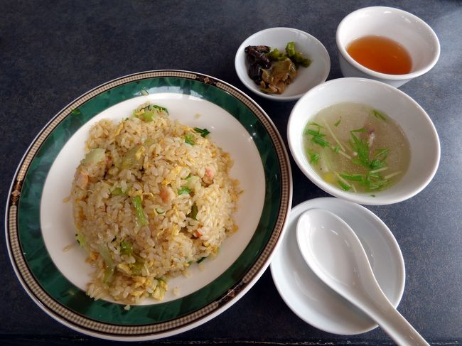 三島~湖尻~箱根のドライブを楽しんで、ちょっと早めに昼食を頂きます。<br /><br />この日選んだお店は中国料理 太原(たいげん)、夕食では何度か訪ねましたが、ランチを頂くのは初めてです。<br />