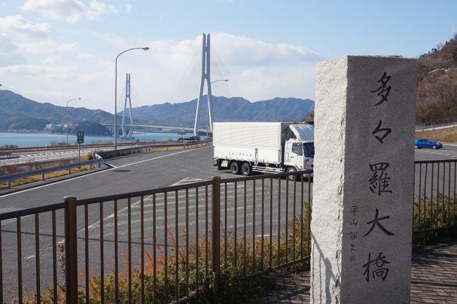松山発・しまなみ経由・福岡行き【バースデーきっぷで四国豪遊その7】