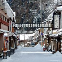 湯も人情も温かい 冬の洞川温泉へ。 天川村は銀世界。雪景色に萌えぇ〜♪1日目